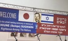 "Chiune Sugihara, ""Japanese Hero to the Jews"""