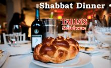 Friday Night Shabbat Dinner