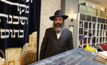 A Glimpse into Jewish Life in Japan